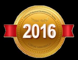 Summer Course 2016 logo